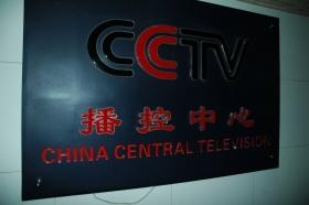 Chinareise-2011--006