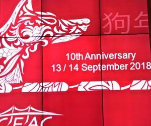 13.09.2018 – CEAC Anniversary